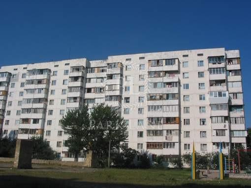 Квартира Героїв Дніпра, 79, Київ, Z-650718 - Фото