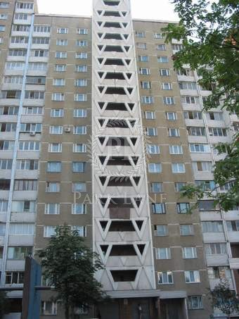Квартира Глушкова Академіка просп., 49, Київ, Z-705360 - Фото