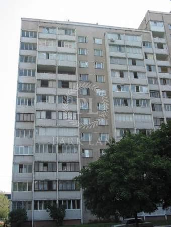 Квартира Глушкова Академика просп., 25, Киев, Z-681339 - Фото