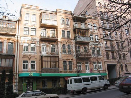 Квартира ул. Хмельницкого Богдана, 84, Киев, L-15739 - Фото 1