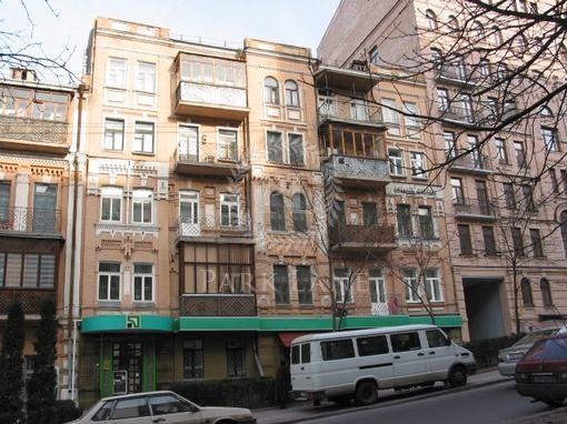 Квартира, Z-1147641, 84