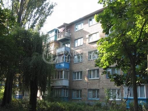 Квартира ул. Королева Академика, 10а, Киев, R-40473 - Фото 1