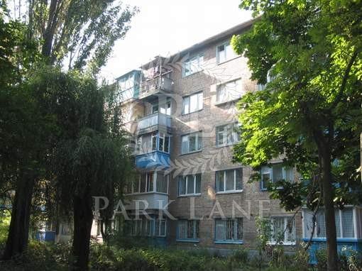Квартира Королева Академика, 10а, Киев, R-40473 - Фото