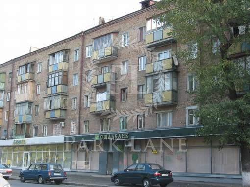 Квартира Парково-Сырецкая (Шамрыло Тимофея), 11, Киев, Z-523315 - Фото