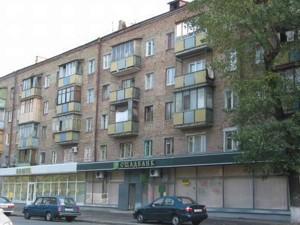 Квартира B-102119, Парково-Сирецька (Шамрила Тимофія), 11, Київ - Фото 1