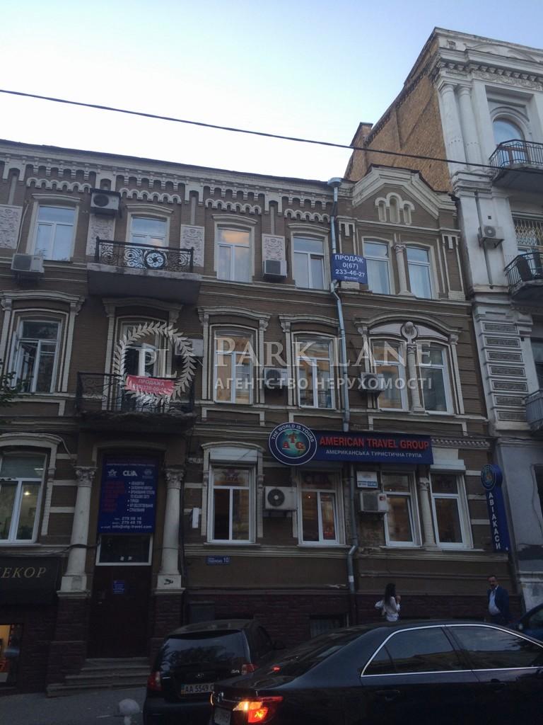 Офис, ул. Пушкинская, Киев, I-28625 - Фото 3