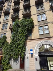 Квартира B-78745, Велика Васильківська, 16, Київ - Фото 3