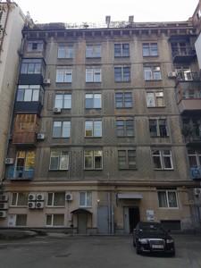 Квартира B-78745, Велика Васильківська, 16, Київ - Фото 4