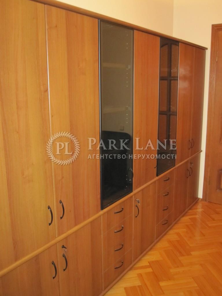 Квартира ул. Шовкуненко, 8/20, Киев, A-106460 - Фото 11