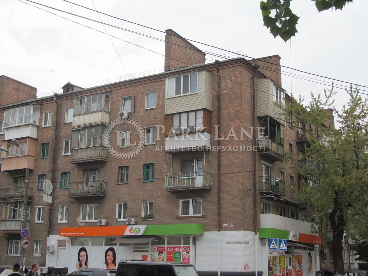 Нежилое помещение, ул. Константиновская, Киев, Z-1784335 - Фото 1