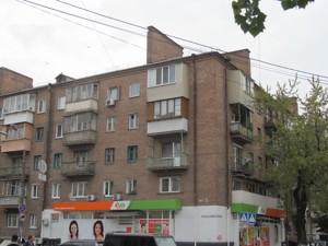 Коммерческая недвижимость, Z-1784335, Константиновская, Подольский район