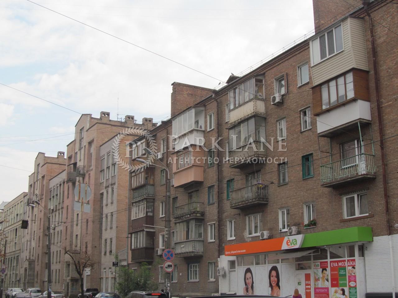 Нежилое помещение, ул. Константиновская, Киев, Z-1784335 - Фото 7