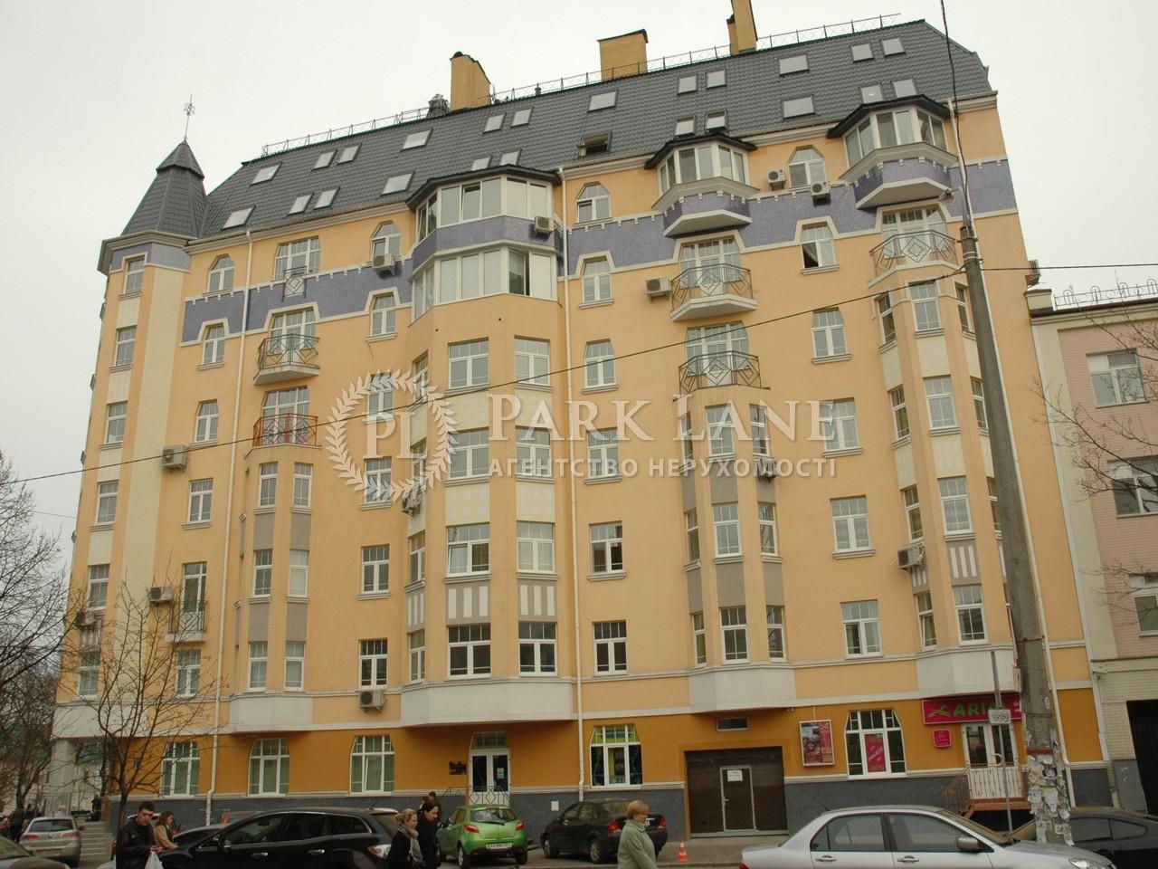 Квартира B-89104, Сковороды Григория, 6, Киев - Фото 3