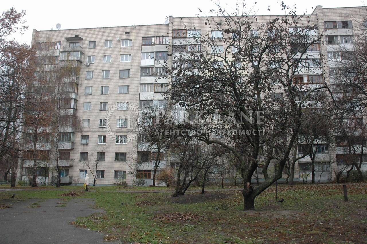 Квартира ул. Антонова Авиаконструктора, 7, Киев, J-30892 - Фото 3