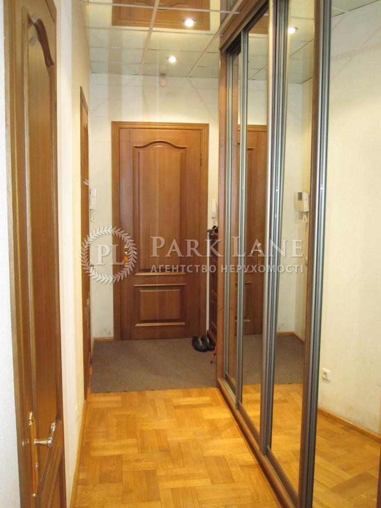 Квартира Воздухофлотский просп., 23, Киев, Z-104039 - Фото 20