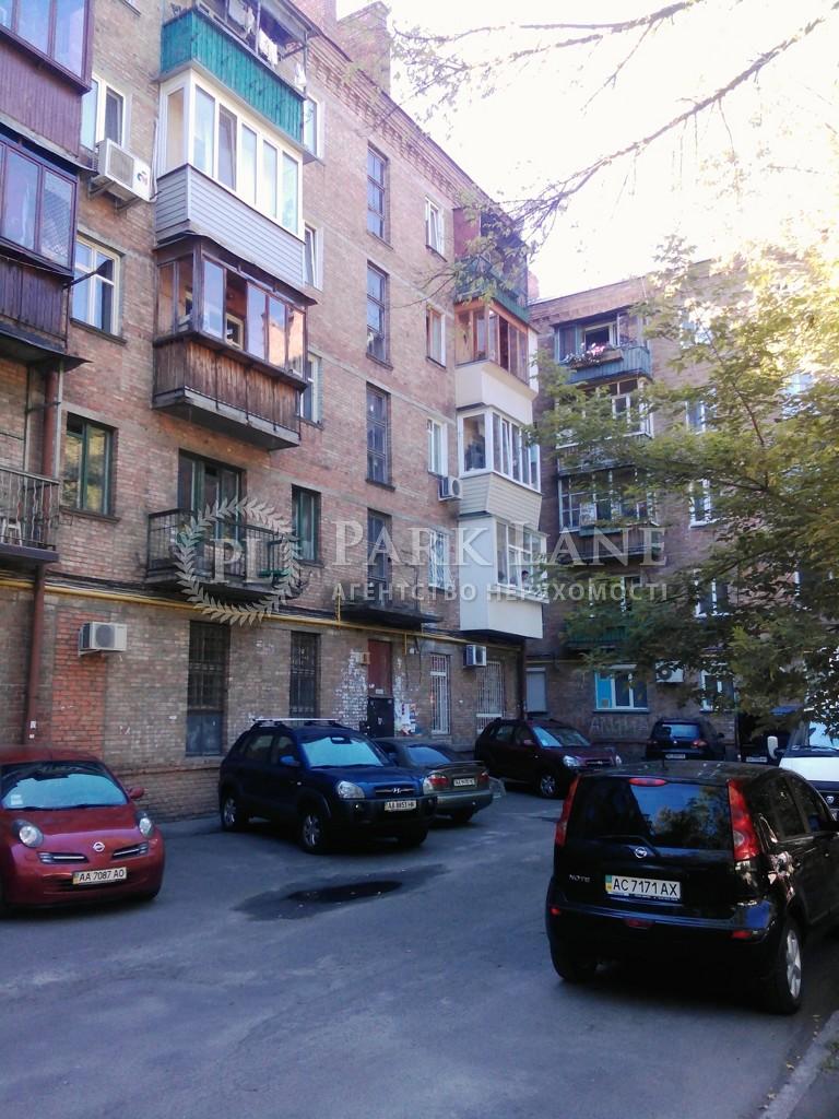 Квартира Гавела Вацлава бульв. (Лепсе Ивана), 57/38, Киев, Z-695878 - Фото 1