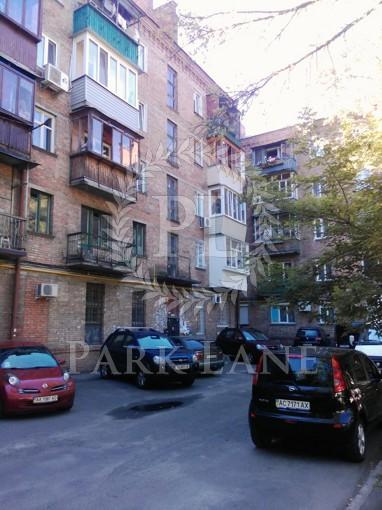 Квартира Гавела Вацлава бульв. (Лепсе Ивана), 57/38, Киев, Z-629999 - Фото