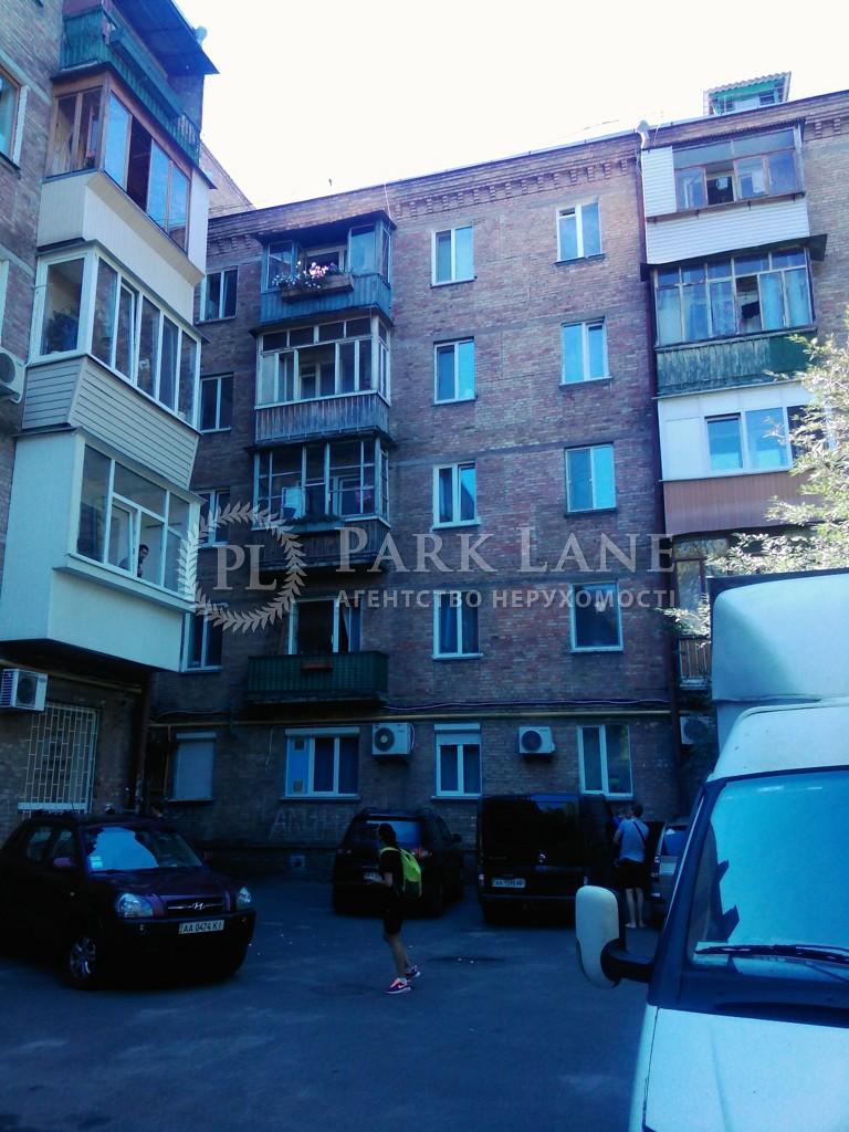 Квартира Гавела Вацлава бульв. (Лепсе Ивана), 57/38, Киев, Z-695878 - Фото 11