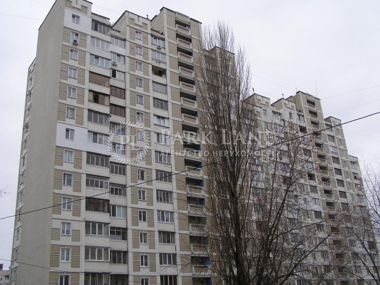 Квартира Z-724273, Тростянецька, 5б, Київ - Фото 1