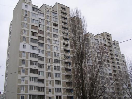 Квартира Тростянецкая, 5б, Киев, I-29905 - Фото