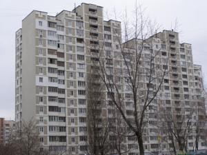 Квартира Z-724273, Тростянецька, 5б, Київ - Фото 3