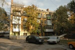 Квартира Z-245327, Сырецкая, 30/1, Киев - Фото 1