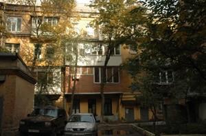 Квартира Z-245327, Сырецкая, 30/1, Киев - Фото 2