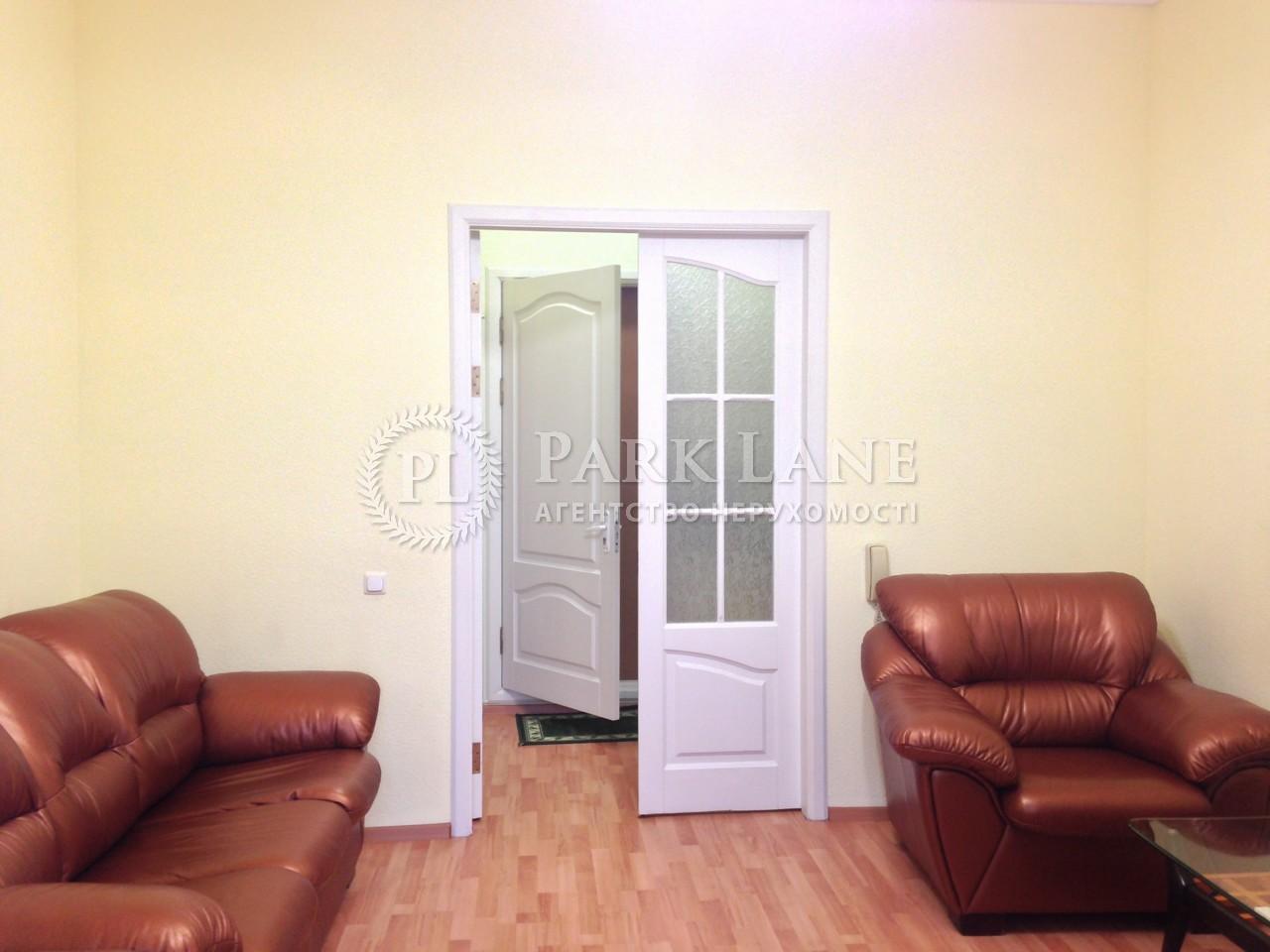 Квартира ул. Крещатик, 25, Киев, Z-711171 - Фото 5