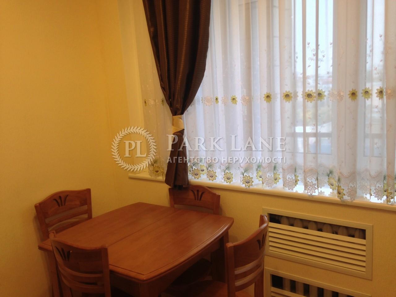 Квартира ул. Крещатик, 25, Киев, Z-711171 - Фото 9