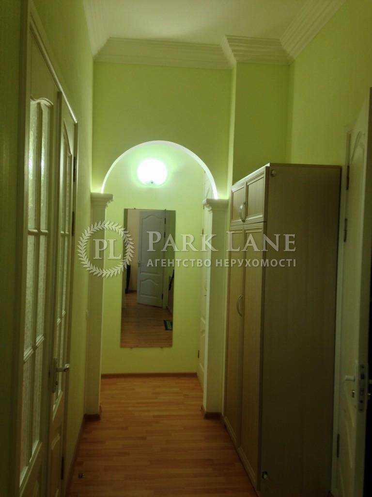 Квартира ул. Крещатик, 25, Киев, Z-711171 - Фото 11