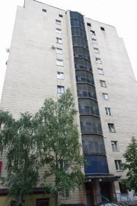 Квартира L-24103, Сечевых Стрельцов (Артема), 59а, Киев - Фото 4