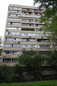 Квартира L-24103, Сечевых Стрельцов (Артема), 59а, Киев - Фото 1
