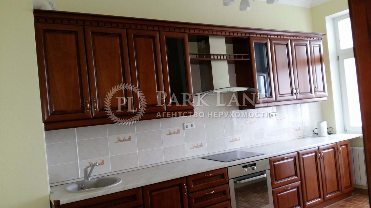 Квартира ул. Панаса Мирного, 17, Киев, Z-1750549 - Фото 5