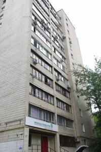 Квартира L-24103, Сечевых Стрельцов (Артема), 59а, Киев - Фото 3