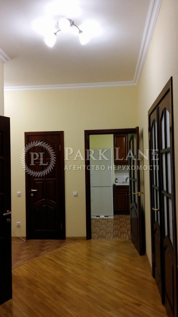 Квартира ул. Панаса Мирного, 17, Киев, Z-1750549 - Фото 8
