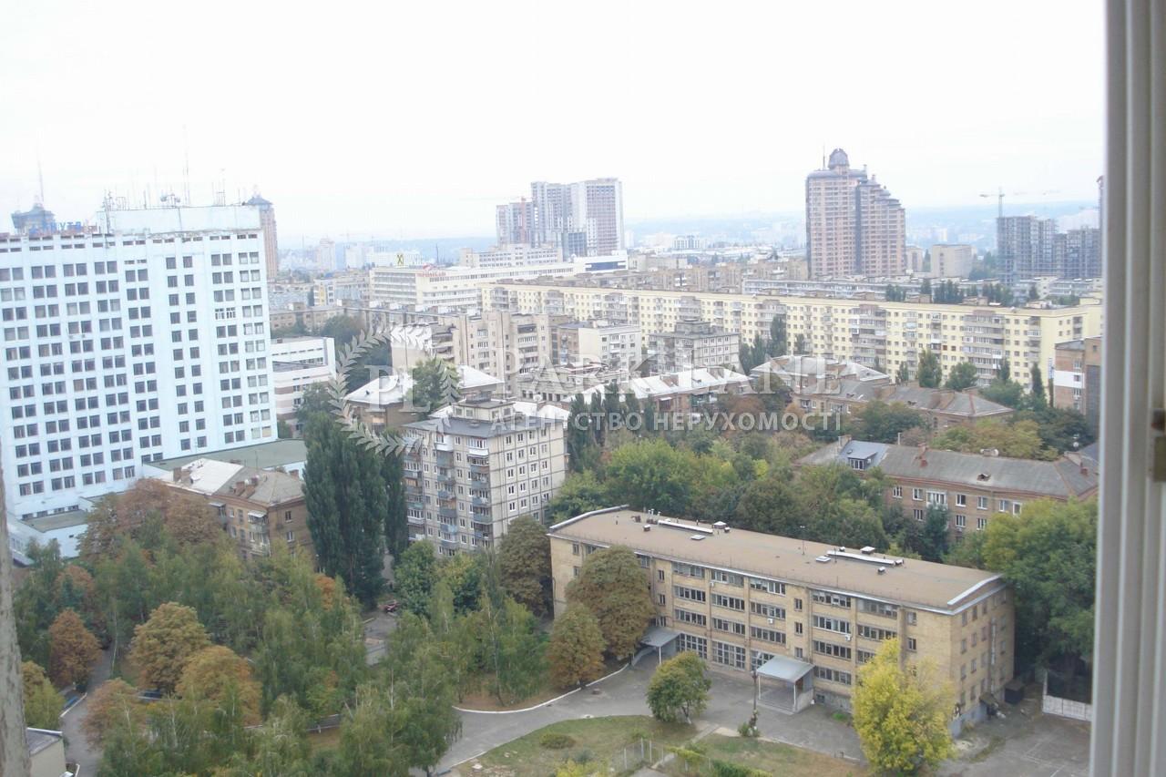 Квартира ул. Панаса Мирного, 17, Киев, Z-1750549 - Фото 7