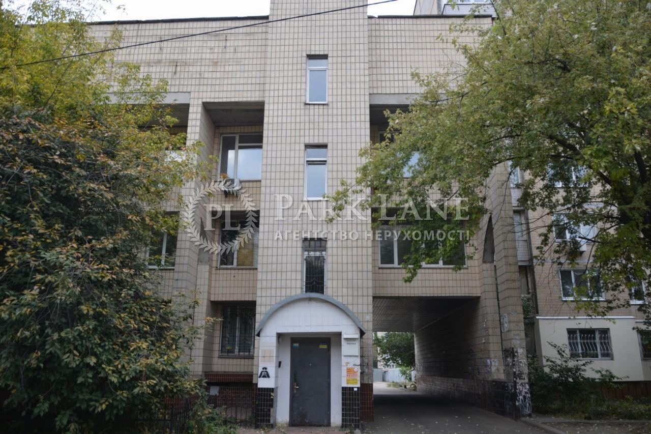 Квартира Z-767077, Попова пров., 5а, Київ - Фото 1