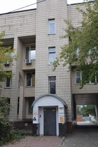 Квартира Z-767077, Попова пров., 5а, Київ - Фото 2