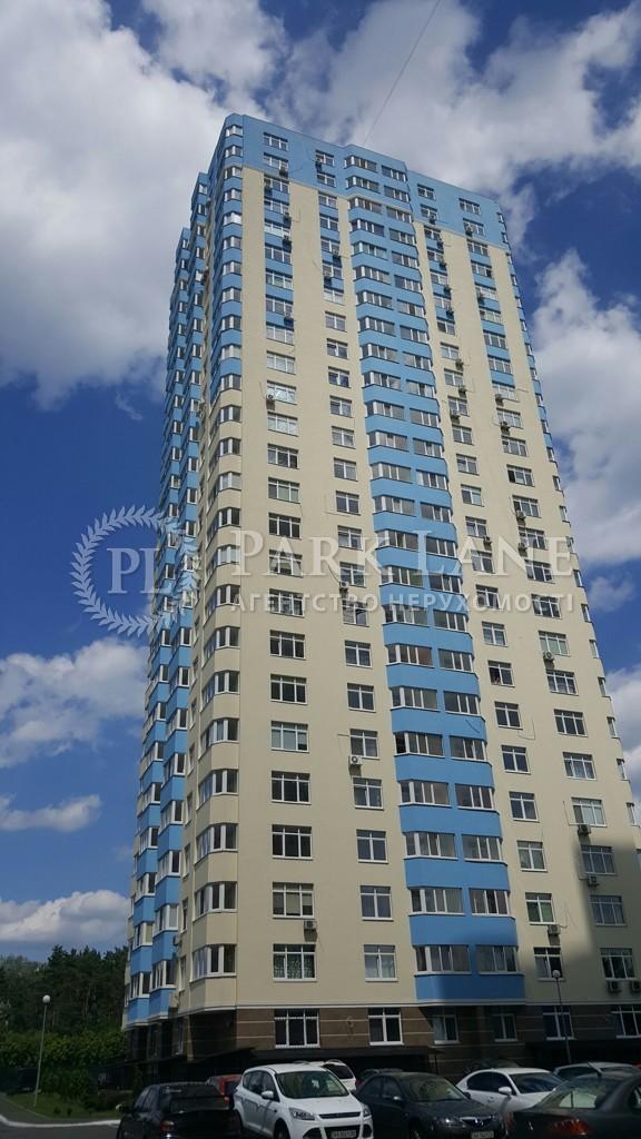 Квартира ул. Воскресенская, 16в, Киев, R-26188 - Фото 12