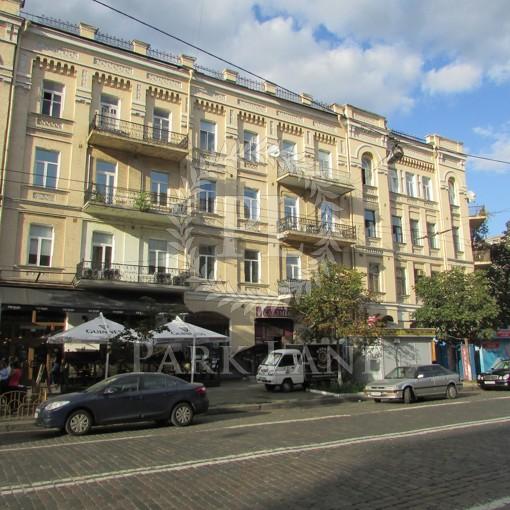 Офис, Хмельницкого Богдана, Киев, R-36390 - Фото