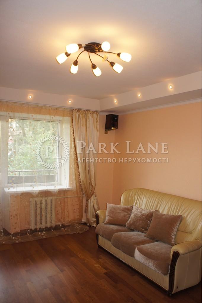 Квартира ул. Дегтяревская, 58, Киев, X-35563 - Фото 4