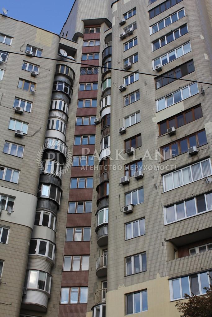 Квартира Z-561679, Панаса Мирного, 27, Київ - Фото 4