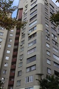 Квартира Z-561679, Панаса Мирного, 27, Київ - Фото 5