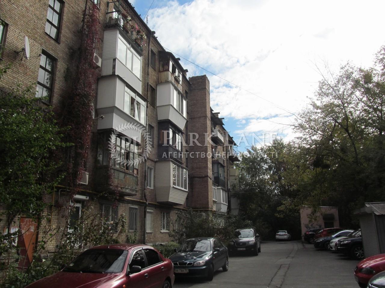 Квартира ул. Гоголевская, 11/39, Киев, I-11681 - Фото 9