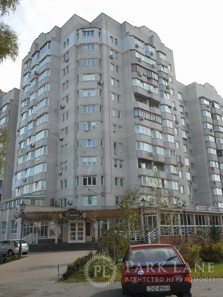 Квартира Z-757133, Вильямса Академика, 17/11, Киев - Фото 2