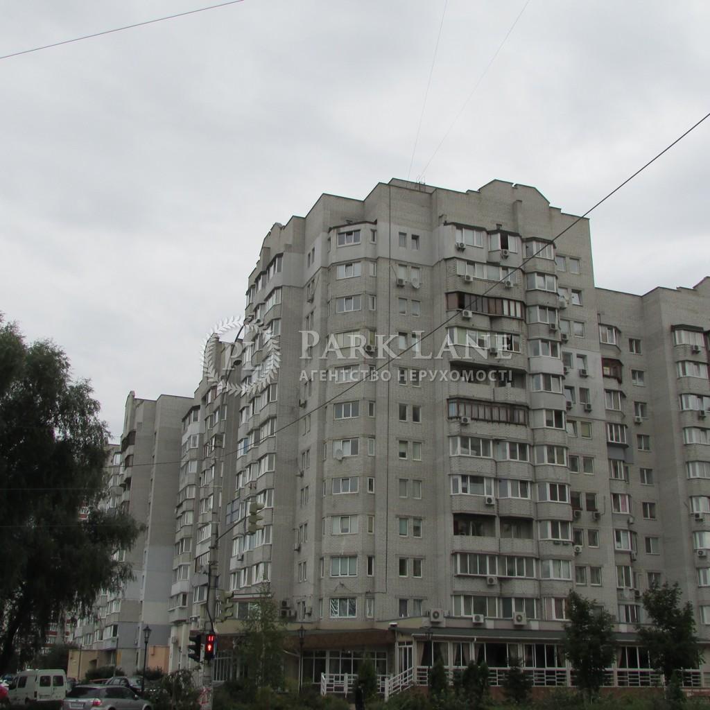 Квартира Z-757133, Вильямса Академика, 17/11, Киев - Фото 3