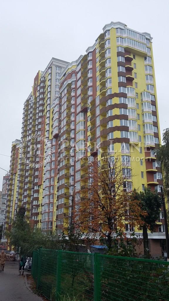 Квартира ул. Коперника, 3, Киев, I-29852 - Фото 2