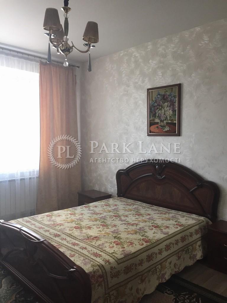 Квартира ул. Оболонская набережная, 3, Киев, N-6327 - Фото 5