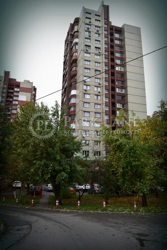 Квартира A-99758, Старонаводницкая, 8, Киев - Фото 4