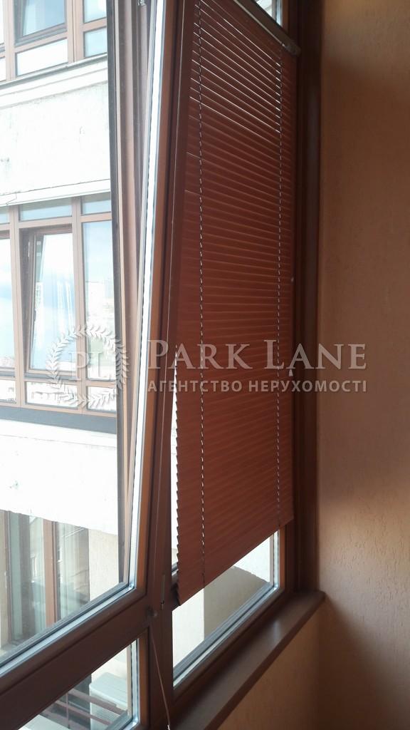 Квартира B-92885, Жилянская, 59, Киев - Фото 8
